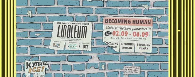 Linoleum Animation Festival 2020 - Онлайн-Фестиваль анімації