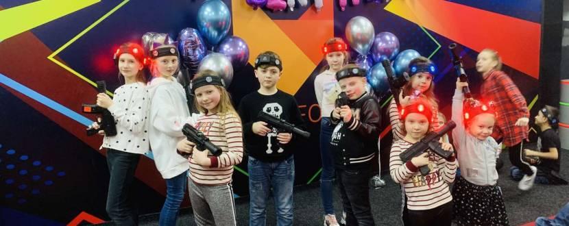Лазертаг та квести - День Народження в FunFox