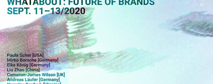 WHATABOUT: Future of Brands - Онлайн-конференція