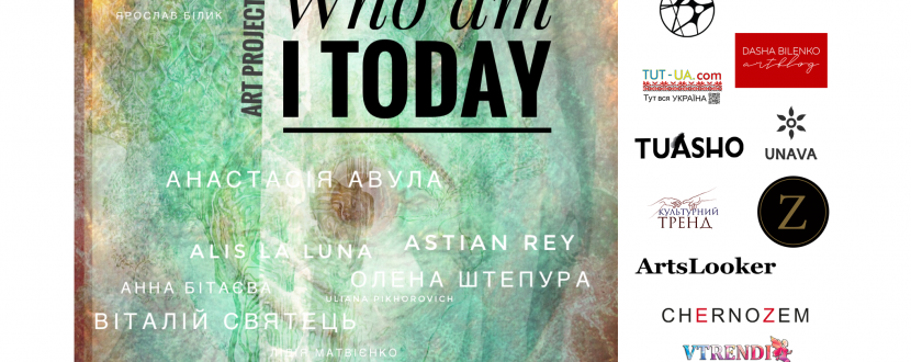 Who am I today - Арт-проєкт