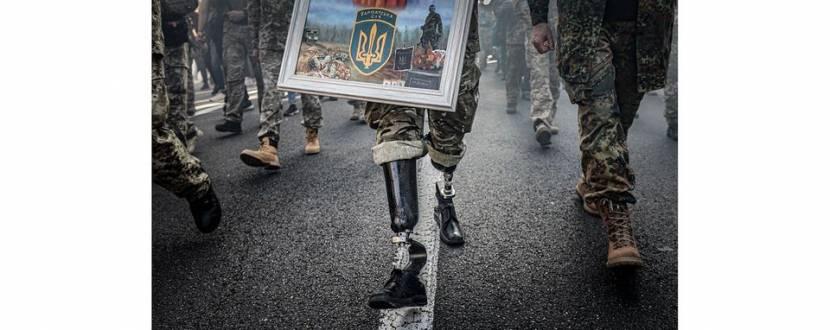 Коли клятви підписано кров'ю - Фотопроєкт Андрія Дубчака