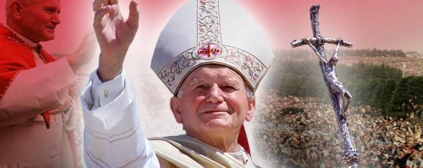 Він змінював світ - Виставка до 100-річчя від дня народження св. Івана Павла II