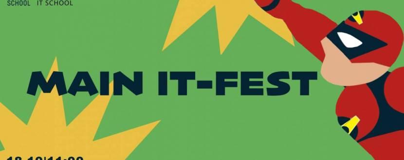 Main It Fest - Фестиваль для дітей та батьків
