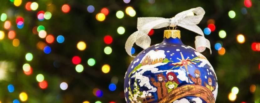 Свято Новорічної Іграшки у Києві