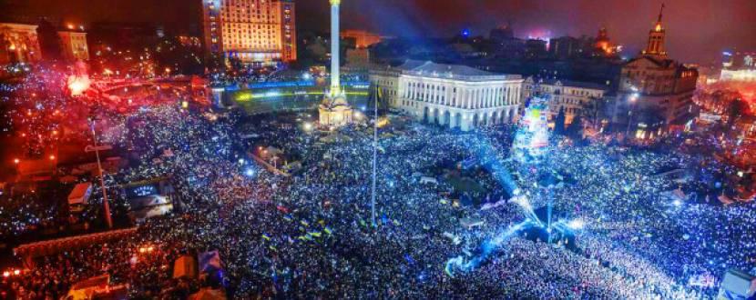 День гідності та свободи 2020: Програма відзначення річниці Майдану