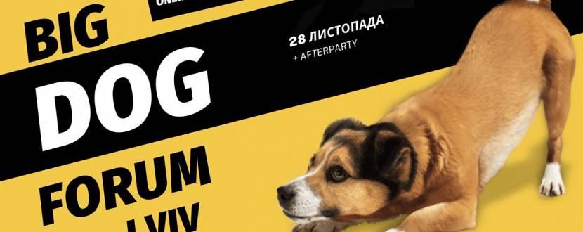 BIG DOG FORUM - Форум про чотирилапих улюбленців