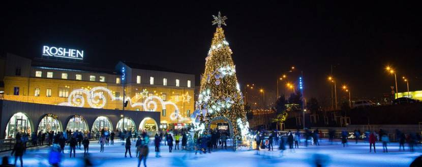 ROSHEN Winter Village - Святкове містечко