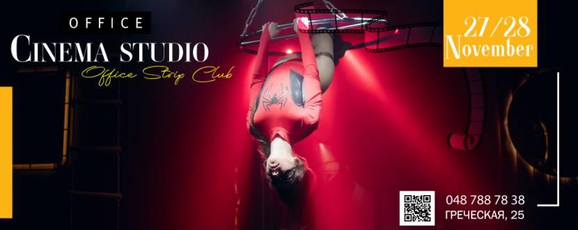 CINEMA STUDIO в OFFICE Strip Club