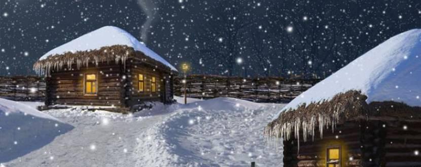 Вечори на хуторі біля Диканьки