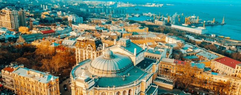 Онлайн-екскурсія «Стара Одеса»