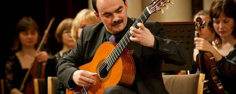 Іспанська гітара - Концерт Андрія Остапенка