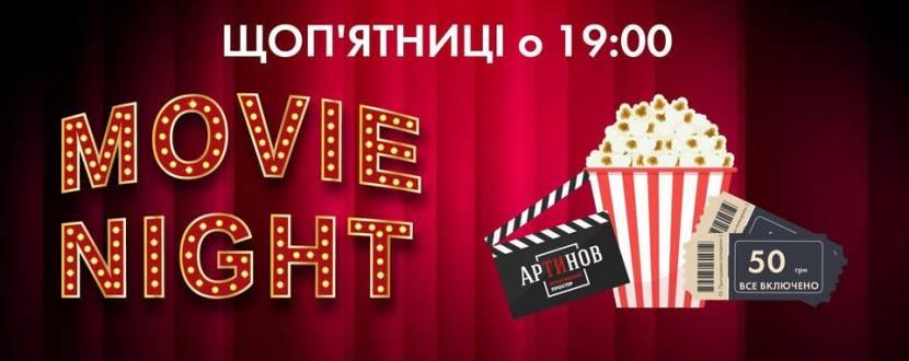 Artinov Movie Night