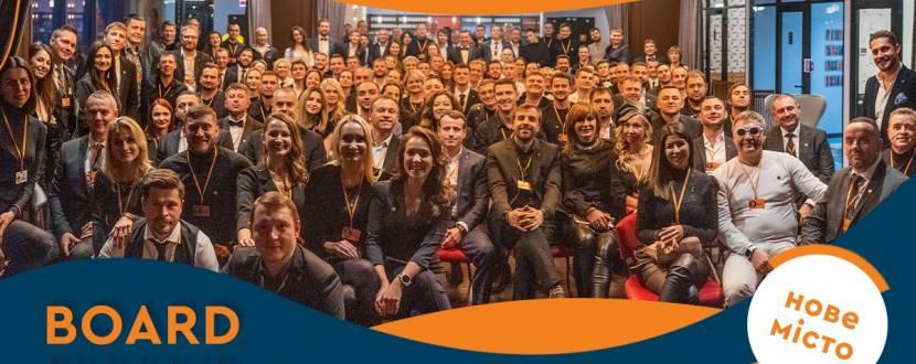 Відкриття бізнес-спільноти Board у Вінниці