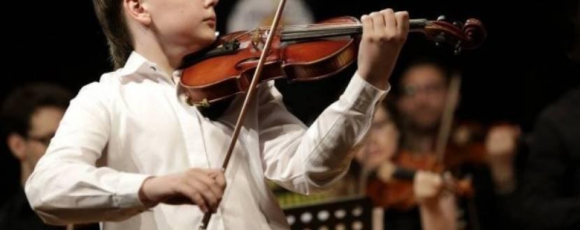 Всеукраїнський конкурс юних скрипалів імені Ярослави Рівняк