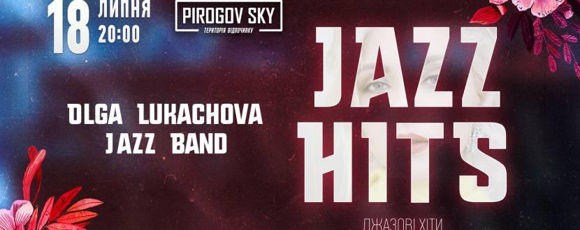 JAZZ HITS   Вражаючий концерт просто неба
