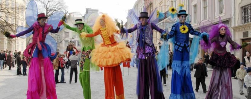 Карпатські візерунки - Вулична вистава на площі Ринок