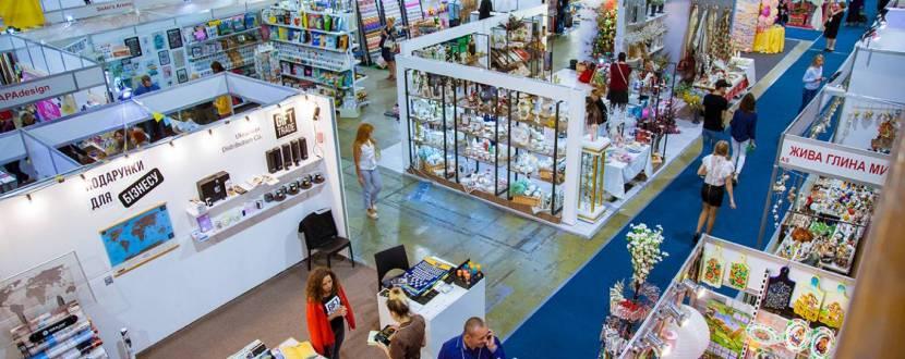 Міжнародна виставка подарунків World of Gifts Trade Show