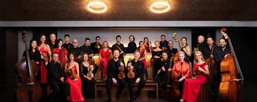 Концерт: Цюрихский камерный оркестр, Даниэль Хоуп и Алексей Ботвинов