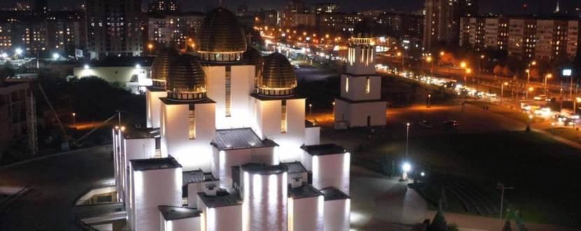 Місцями святого Івана Павла ІІ у Львові - Велопроща