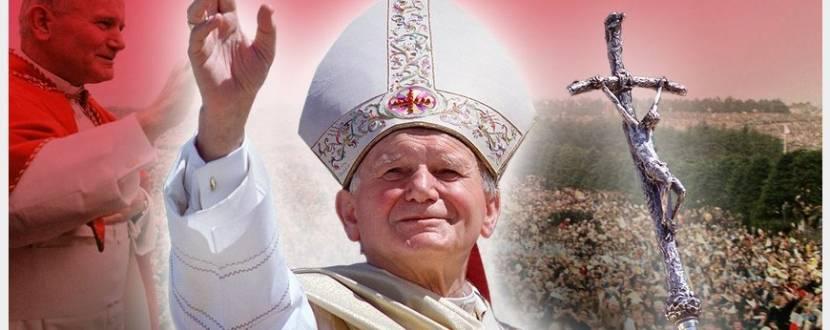Мощі святого Івана Павла ІІ у Львові