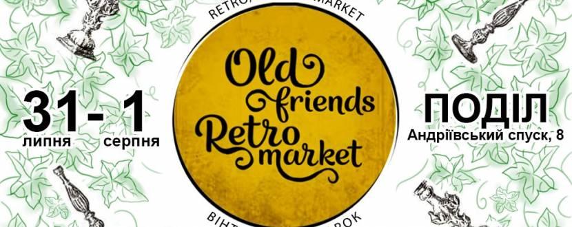 Old Friends Retro Market - Вінтажний ярмарок