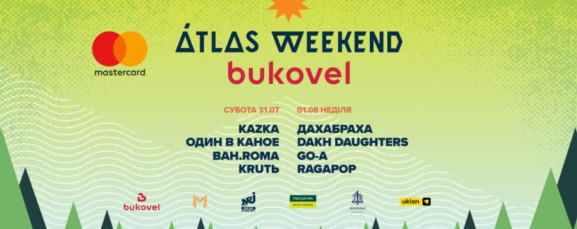 Atlas Weekend Bukovel - Фестиваль у серці Карпат