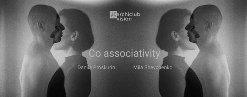 Фотовиставка Coassociativity / Міла Шевченко та Данило Проскурін (Київ)