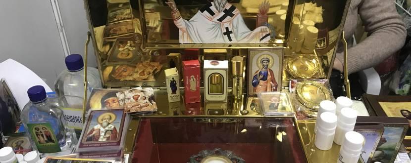 Виставка «Православна Україна»