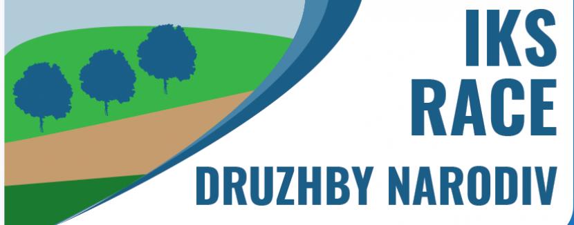 IKS Race Druzhby Narodiv 2021