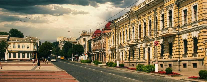 День міста у Кропивницькому. Святкова програма 2021