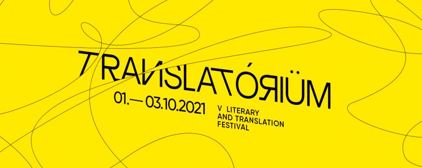 Фестиваль Translatorium у Хмельницькому