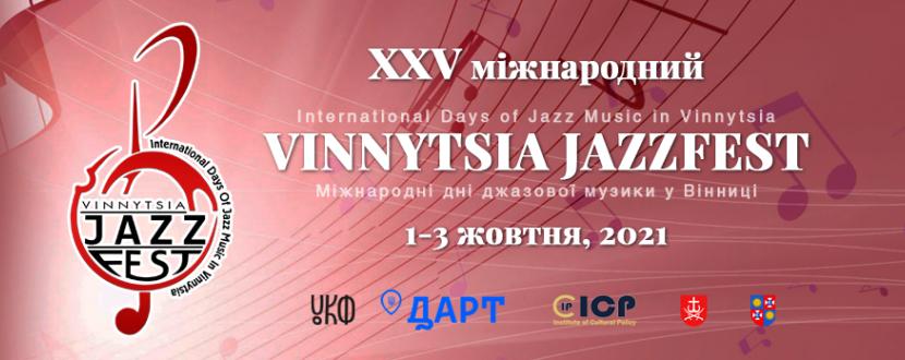 ХХV міжнародний фестиваль VINNYTSIA JAZZFEST - 2021