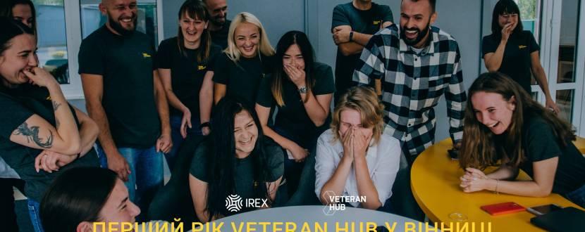 Перший рік VETERAN HUB у Вінниці