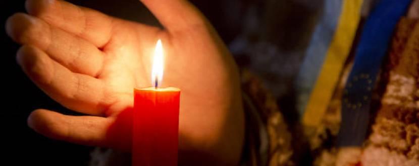 Молитва за Захисників України