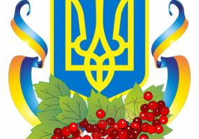Святовий концерт до Дня Незалежності України
