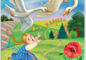 Гуси-лебеді - Лялькова вистава для дітей