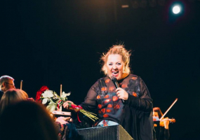 Концерт Ніно Катамадзе у Львові