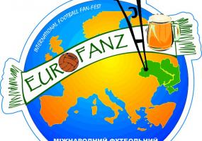 Фан-фестиваль EUROFANZ