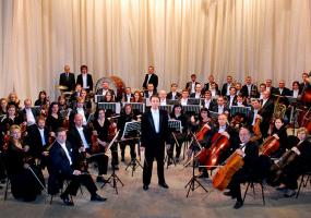 Відкриття 82-го концертного сезону