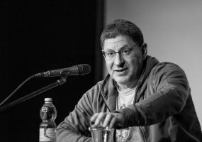 Михаил Лабковский Публичная консультация «Про любовь и счастье: где найти и как сохранить»