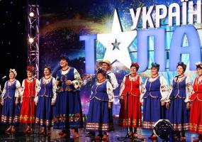 Лисапетный Батальон у Киеве