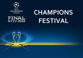 Фестиваль чемпіонів  - Свято футболу у Києві