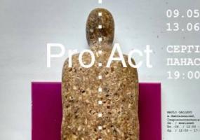 Проект Сергія Панасенка Pro:Act