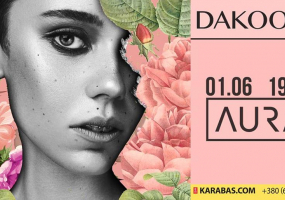 DaKooka із новим альбомом в Вінниці