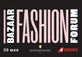 Bazaar Fashion Forum