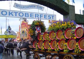 Осінній фестиваль «ОктоберФест – 2018»!