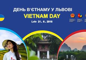 День В'єтнаму у Львові