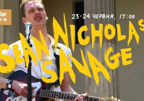 UNREGULAR DAYS: SEAN NICHOLAS SAVAGE