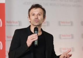 Лекція Святослава Вакарчука у Вінниці