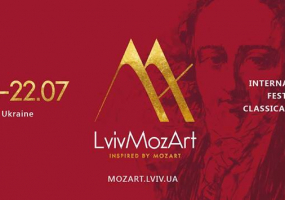 LvivMozArt Eco-Symphony Concert - симфонічний концерт